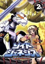 ゾイドジェネシス Vol.2(通常)(DVD)