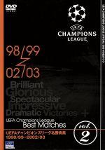 UEFAチャンピオンズリーグ名勝負集 vol.2(通常)(DVD)
