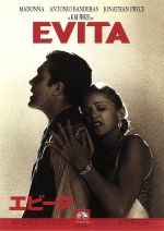 エビータ(通常)(DVD)