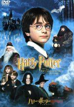 ハリー・ポッター DVD TWIN PACK 期間限定出荷(通常)(DVD)