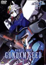 機動戦士ガンダムSEED 1(ブックレット(8P)付)(通常)(DVD)