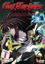 ゲットバッカーズ-奪還屋-1(通常)(DVD)