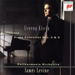 ベートーヴェン:ピアノ協奏曲第2番・第5番「皇帝」(通常)(CDA)