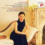 チャイコフスキー:ヴァイオリン協奏曲 他(Hybrid SACD)(通常)(CDA)