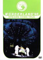 WONDERLAND'95 史上最強の移動遊園地 ドリカムワンダーランド'95★50万人のドリームキャッチャー(通常)(DVD)