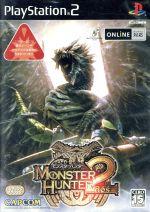 モンスターハンター2(ドス)(ゲーム)