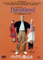 バックマン家の人々(通常)(DVD)