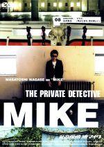 私立探偵 濱マイク 8 石井聰亙監督「時よとまれ、君は美しい」(通常)(DVD)