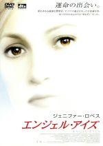 エンジェル・アイズ<dts版>(通常)(DVD)