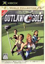 アウトローゴルフ(ワールドコレクション)(ゲーム)