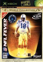 NFL フィーバー2004(ワールドコレクション)