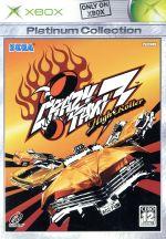 クレイジータクシー3 ハイローラー(再販)(ゲーム)