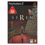 SIREN(ゲーム)