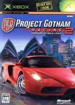 プロジェクト ゴッサム レーシング2(ゲーム)