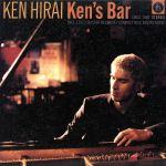 Ken's Bar(通常)(CDA)