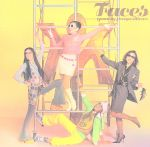 Yuming Compositions:FACES(初回)(コンプリートブック、外箱付)(通常)(CDA)