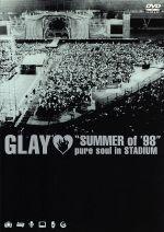 SUMMER of '98 pure soul in STADIUM(通常)(DVD)