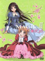 ウルトラマニアック DVD-BOX MAGIC Ⅲ(通常)(DVD)