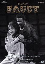 グノー:歌劇「ファウスト」全曲(通常)(DVD)