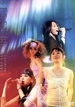 Save the Children SPEED LIVE 2003(通常)(DVD)