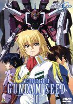 機動戦士ガンダムSEED 10(ブックレット(8P)付)(通常)(DVD)