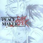 ドラマCD PEACE MAKER 鐵 壱(通常)(CDA)