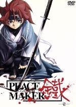 PEACE MAKER 鐵-壱-