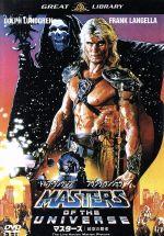 マスターズ 超空の覇者 MGM名作ライブラリー(通常)(DVD)