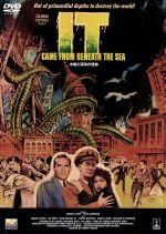 水爆と深海の怪物(通常)(DVD)