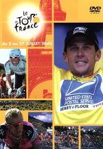 100周年記念大会 ツール・ド・フランス2003 スペシャルBOX(三方背BOX付)(通常)(DVD)