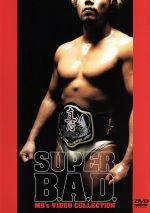SUPER B.A.D.(通常)(DVD)