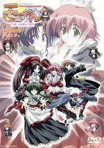 モエかん 1(通常)(DVD)