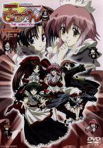 モエかん 1(初回限定版)(通常)(DVD)