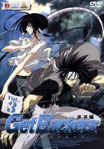 ゲットバッカーズ-奪還屋-3(通常)(DVD)