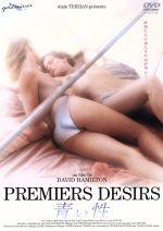 青い性(通常)(DVD)