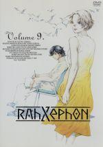 ラーゼフォン 9(通常)(DVD)