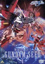 機動戦士ガンダムSEED 4(ブックレット(8P)付)(通常)(DVD)