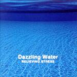 ストレス解消~水の戯れ(通常)(CDA)