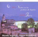 ファリャ:スペインの庭の夜/アルベニス:イベリア(通常)(CDA)