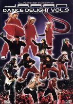 ストリートダンスDVDシリーズ JAPAN DANCE DELIGHT VOL.9(通常)(DVD)