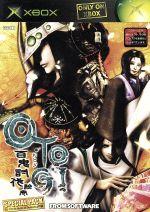O・TO・GI(オトギ) 百鬼討伐絵巻 SPECIAL PACK(前作『O・TO・GI~御伽~』の海外版ゲームディスク付)(限定版)(ゲーム)