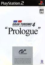 "GRAN TURISMO 4 ""Prologue""(ゲーム)"