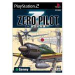 ゼロ・パイロット 孤空の奇蹟(ゲーム)