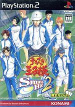 テニスの王子様 スマッシュヒット!2(ゲーム)