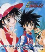 新世紀GPXサイバーフォーミュラ DVD ALL ROUNDS COLLECTION~TV Period(通常)(DVD)