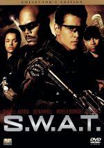 S.W.A.T.コレクターズ・エディション(通常)(DVD)
