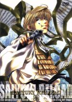 最遊記RELOAD 第1巻(通常)(DVD)