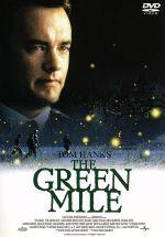 グリーンマイル(通常)(DVD)