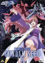機動戦士ガンダムSEED 11(ブックレット(8P)付)(通常)(DVD)