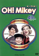 OH!Mikey 4th.(通常)(DVD)